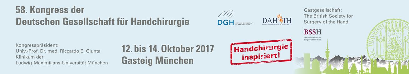 DGH2017 Banner